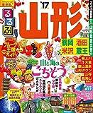 るるぶ山形 鶴岡 酒田 米沢 蔵王'17 (るるぶ情報版(国内))