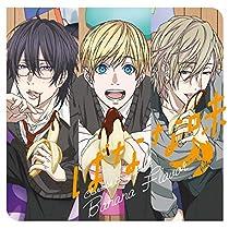 ヤリチン☆ビッチ部 キャラクターソングシリーズ「ばなな味」