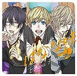 ヤリチン☆ビッチ部 キャラクターソングシリーズ「ばなな味」(愛したい奥まで/君にだけ僕にだけ/シースルー■ジャンキー)