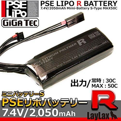 PSEリポバッテリーR 7.4V/2050mAh ミニバッテリーS