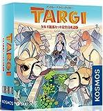 タルギ拡張セット 完全日本語版