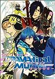 DRAMAtical Murder アンソロジー / (原作)Nitro+CHiRAL のシリーズ情報を見る