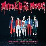 SHINEE 4集 リパッケージ MARRIED TO THE MUSIC (CD+フォトブックAll Members+2ポスター)(韓国盤)(デラックス特典/翻訳付)(ワンオンワン店限定)/