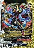 バディファイトX(バッツ)/氷竜魔王 ミセリア(ホロ仕様)/バディクエスト〜冒険者VS魔王〜
