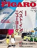 madame FIGARO japon (フィガロ ジャポン) 2016年9月号 [特集 最新・最強版 この街に恋してる ベスト・イン・ニューヨーク。] [雑誌] フィガロジャポン 画像