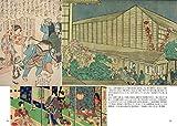 江戸の色町 遊女と吉原の歴史  ―江戸文化から見た吉原と遊女の生活― 画像