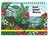 ハワイ手帳2020マンスリー  10月始まり A5サイズ マンスリー ハードカバー (TAMO)