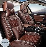 (ファーストクラス)FirstClass 四季用 ビスコース&PUレザー 涼しい 通気性 5シート車シートカバーセット 10枚 コーヒー 通用 ラヴィーダ サジター エラントラ オーバーH6 ブルーバードシルフィ エクセル