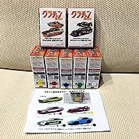 青島 グラチャンコレクション11 な限定7台セット アオシマ 164 Part11 第11弾 SP ケンメリ LBワークス 910ブルーバード