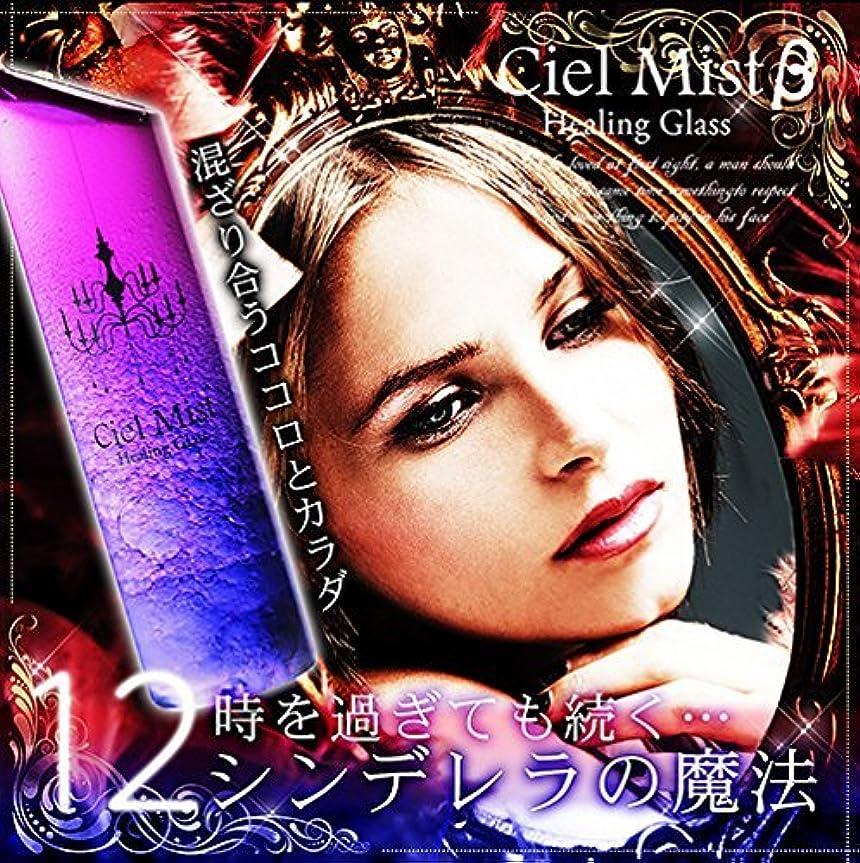 政治中毒歩道Ciel Mistβ- Healing Glass - シエルミストベータ