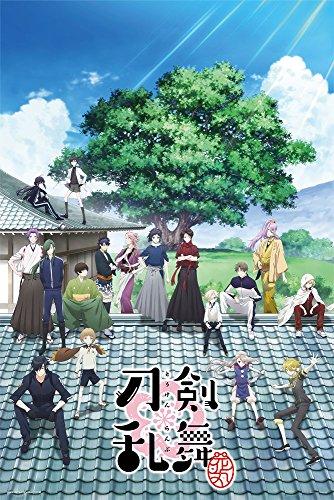 1000ピース ジグソーパズル 刀剣乱舞―花丸― 本丸(50x75cm)