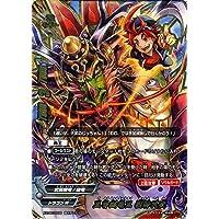 バディファイトX(バッツ) 五角超竜王 烈神天武(超ガチレア) オールスターファイト スペシャルパック ファイナル番長