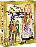 ハンナ・モンタナ シーズン2 コンパクトBOX[VWDS-2699][DVD] 製品画像