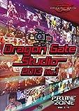 Dragon Gate Studio 2013 file.1 [DVD]