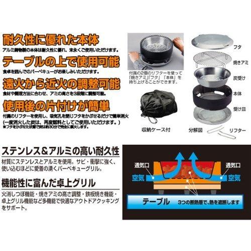 SOTO(ソト)『デュアルグリル(ST-930)』