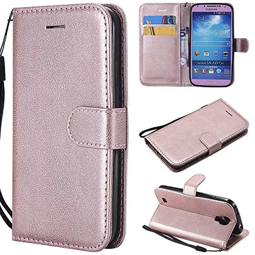 いつでも遮るメナジェリーGalaxy S4 ケース手帳型 OMATENTI レザー 革 薄型 手帳型カバー カード入れ スタンド機能 サムスン Galaxy S4 おしゃれ 手帳ケース (4-ローズゴールド)