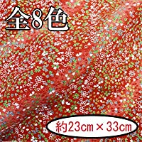 【INAZUMA】ちりめん金彩はぎれ/カットクロス 約23×33cm 桜柄 AT-14-9G 水色