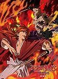るろうに剣心 新京都編 特別版(Blu-ray Disc)