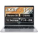 Google Chromebook Acer ノートパソコンCB315-3HT-NF14P 15.6インチ 日本語キーボード Celeron<R> N4020 4GBメモリ 64GB eMMC フルHD(1920×1080)IPSタッチパネル搭載