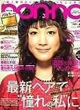 non-no (ノンノ) 2008年 2/5号 [雑誌]