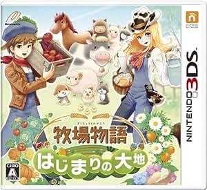 牧場物語 はじまりの大地 特典 『牧場物語』15周年記念 アルパカ立体ストラップ 付き - 3DS