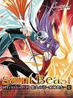 Saint Beast: Yuukyuu No Shou 2 by Soundtrack (2005-11-24)
