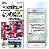 ASDEC アスデック AFP画面保護フィルム2 日本製 AHG-F04K (arrows Be F04K, 光沢フィルム)