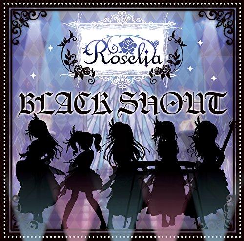 BLACK SHOUT(初回限定盤)(Blu-ray Disc付)