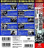 サスペンス 映画コレクション 名優が演じる暗黒の世界 裏切りと陰謀が渦巻く悪の世界の傑作選 ギルダ DVD10枚組 ACC-148 画像