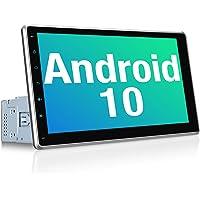 PUMPKIN カーナビ Android 10 10.1インチ 1din カーオーディオ GPS Bluetooth ミ…
