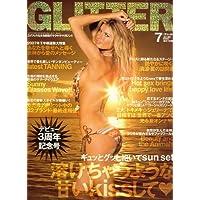 GLITTER2007年7月号 雑誌