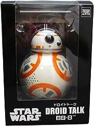 STAR WARS ドロイドトーク BB-8