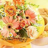 花とスイーツセット 生花 花束 (オレンジの生花) シフォンケーキ お花 誕生日プレゼント