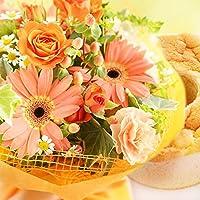 花とスイーツセット 生花 花束 (オレンジの生花) シフォンケーキ お花 誕生日プレゼント ギフトセット