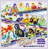 ネオロマンス♥Duet+ 遙かなる時空の中で1&2&3【DISC 2】