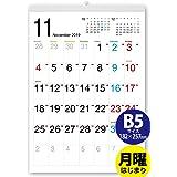 ボーナス付 2021年9月~(2022年9月付)月曜はじまり タテ長スタンダード壁掛けカレンダー(六曜入) B5サイズ 263mm×182mm[G]