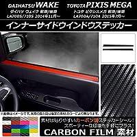 AP インナーサイドウインドウステッカー カーボン調 ウェイク/ピクシスメガ LA700系 2014年11月~ ピンク AP-CF3050-PI 入数:1セット(2枚)