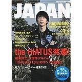 ROCKIN'ON JAPAN (ロッキング・オン・ジャパン) 2009年 06月号 [雑誌]