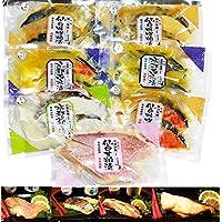 美味海鮮・漬魚セット 7種14切 おいしい漬け魚のセット 【母の日・父の日・お中元ギフト・お誕生日プレゼントにも!配送指定OK!】