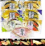 美味海鮮・漬魚セット 7種14切 おいしい漬け魚のセット 【お中元ギフト・お誕生日プレゼントにも!配送指定OK!】