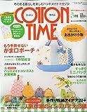 COTTON TIME (コットン タイム) 2010年 05月号 [雑誌] 画像