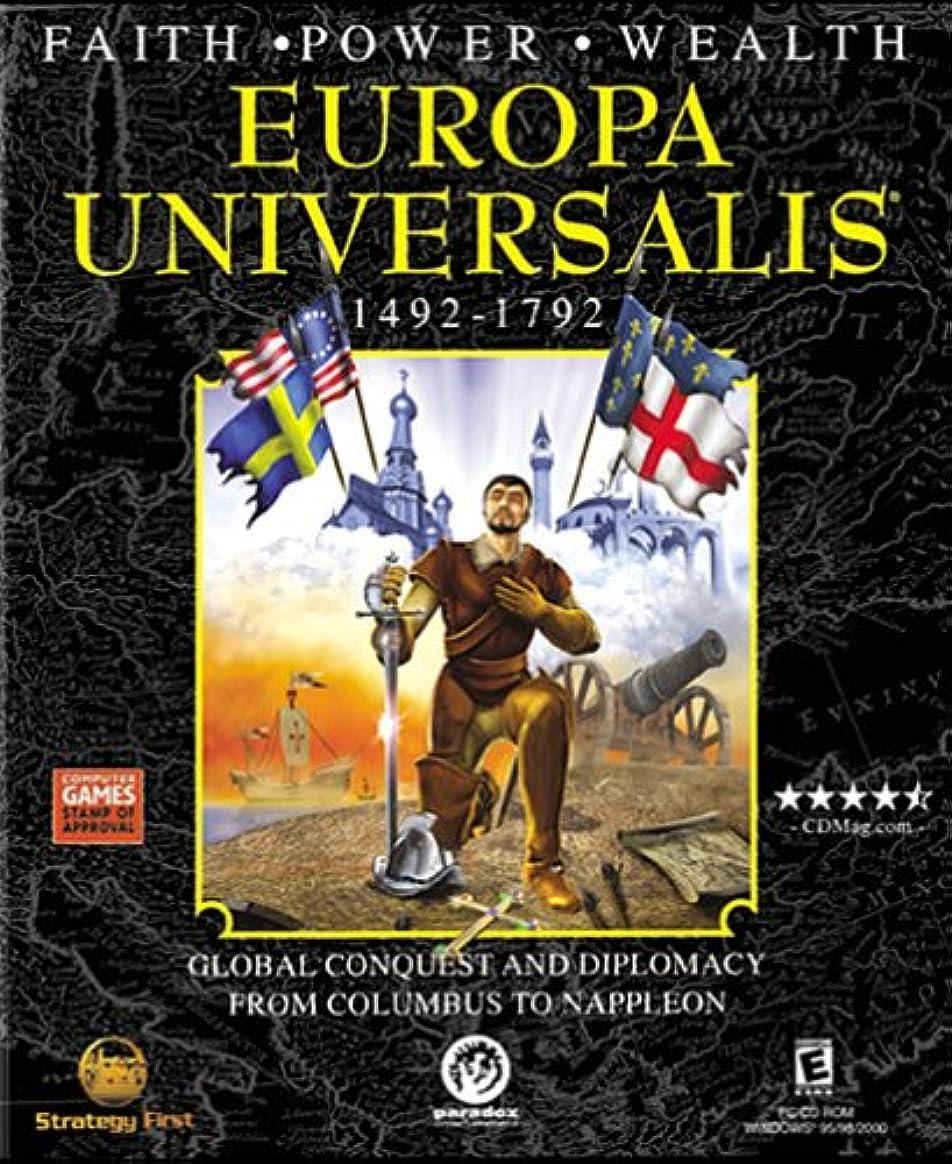 の中で協会流暢Europa Universalis (輸入版)