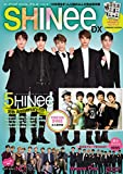 K-POP IDOL FILE Vol.3 (SHINee DX)