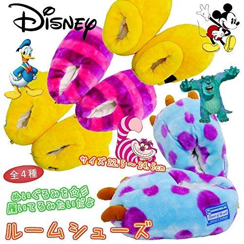ディズニー キャラクター ぬいぐるみスリッパ bsp3 (約22.5~24.5cm, ミッキー)282663