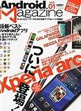 Android Magazine (アンドロイドマガジン) 2011年 04月号 [雑誌]