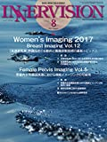 2017年8月号 Vol.32, No.8 特集 Women's Imaging 2017:Breast Imaging Vol.12(高濃度乳房問題)─Female Pelvis Imaging Vol.5(骨盤内女性臓器疾患)