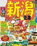 るるぶ新潟 佐渡'19 (るるぶ情報版(国内))