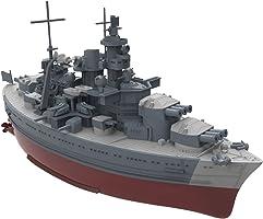 モンモデル 造艦師 (ウォーシップビルダー) シリーズ ドイツ海軍 シャルンホルスト 色分け済み プラモデル ノンスケール 全長161mm MWB002