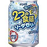 ダイドードリンコ 2つの食感ソーダゼリー ホワイトソーダ 280g×24本