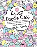 Kawaii Doodle Class: Sketching Super-Cute Tacos, Sushi, Clouds, Flowers, Monsters, Cosmetics, and More 画像